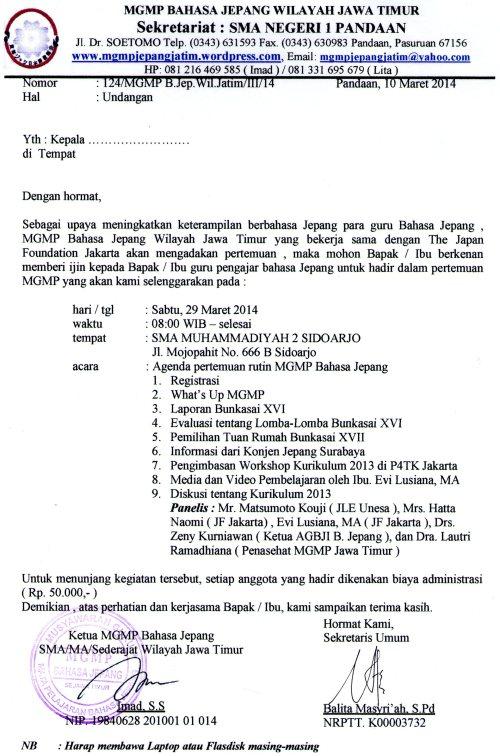 Undangan MGMP Maret 2014